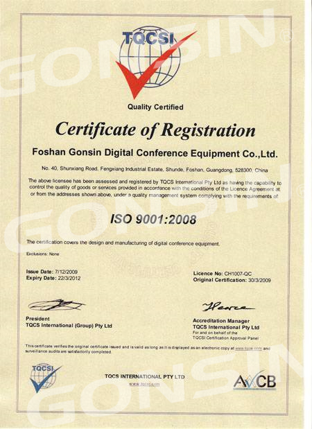 ISO Quality Certificated