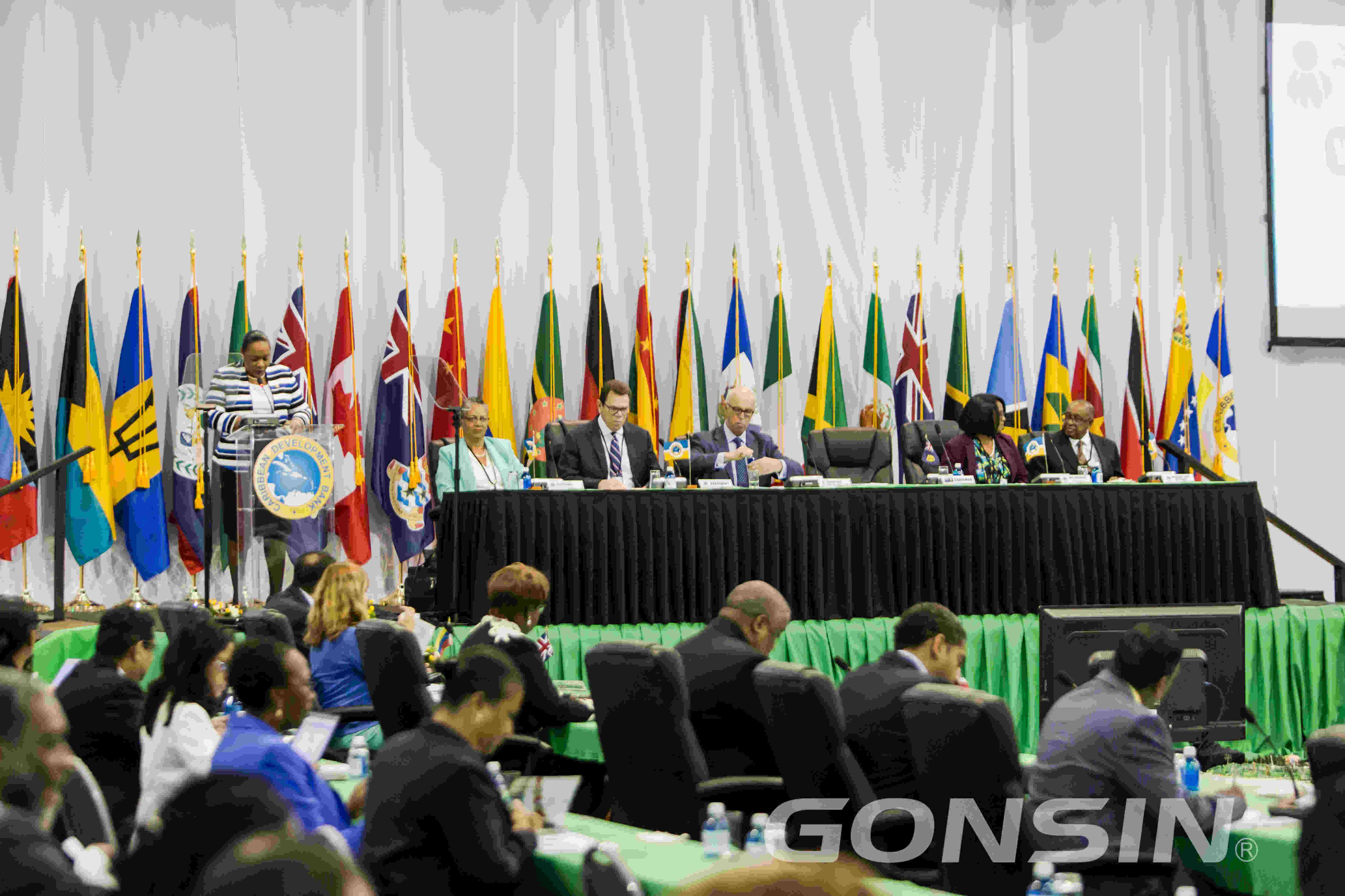 47th Annual Meeting of the Board of Governors of CDB Caribbean Development Bank