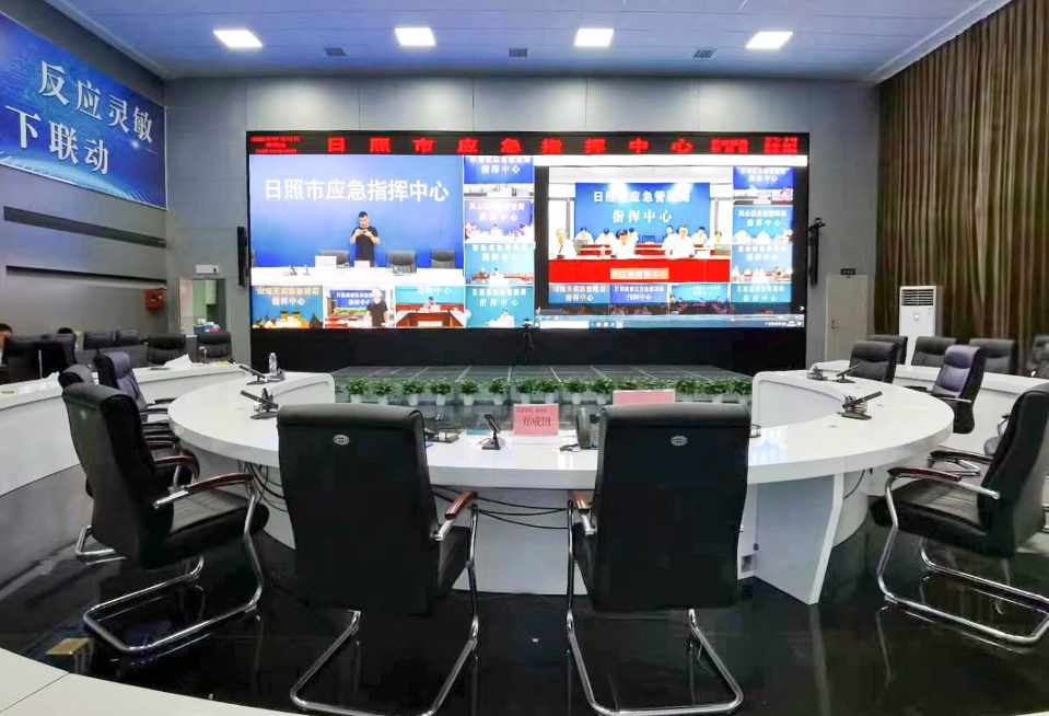 Gonsin Escorted Rizhao Emergency Command Center, Shandong