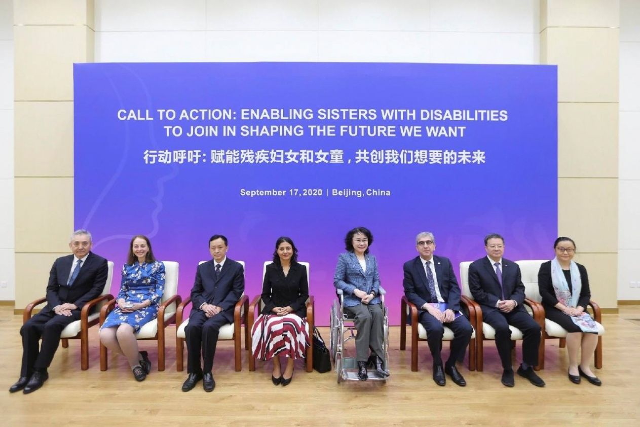GONSIN assisted China Disabled Persons' Federation
