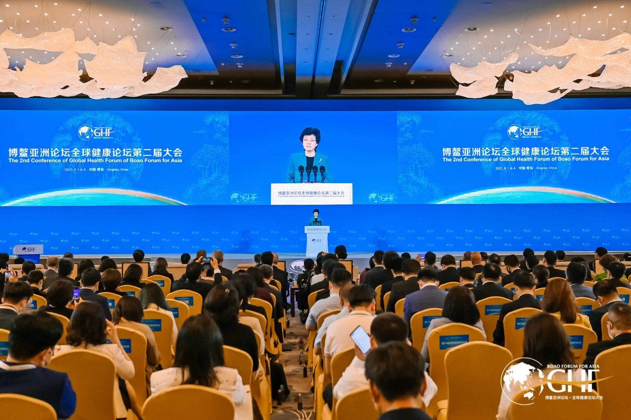 GONSIN once again escorted Global Health Forum of Boao Forum for Asia