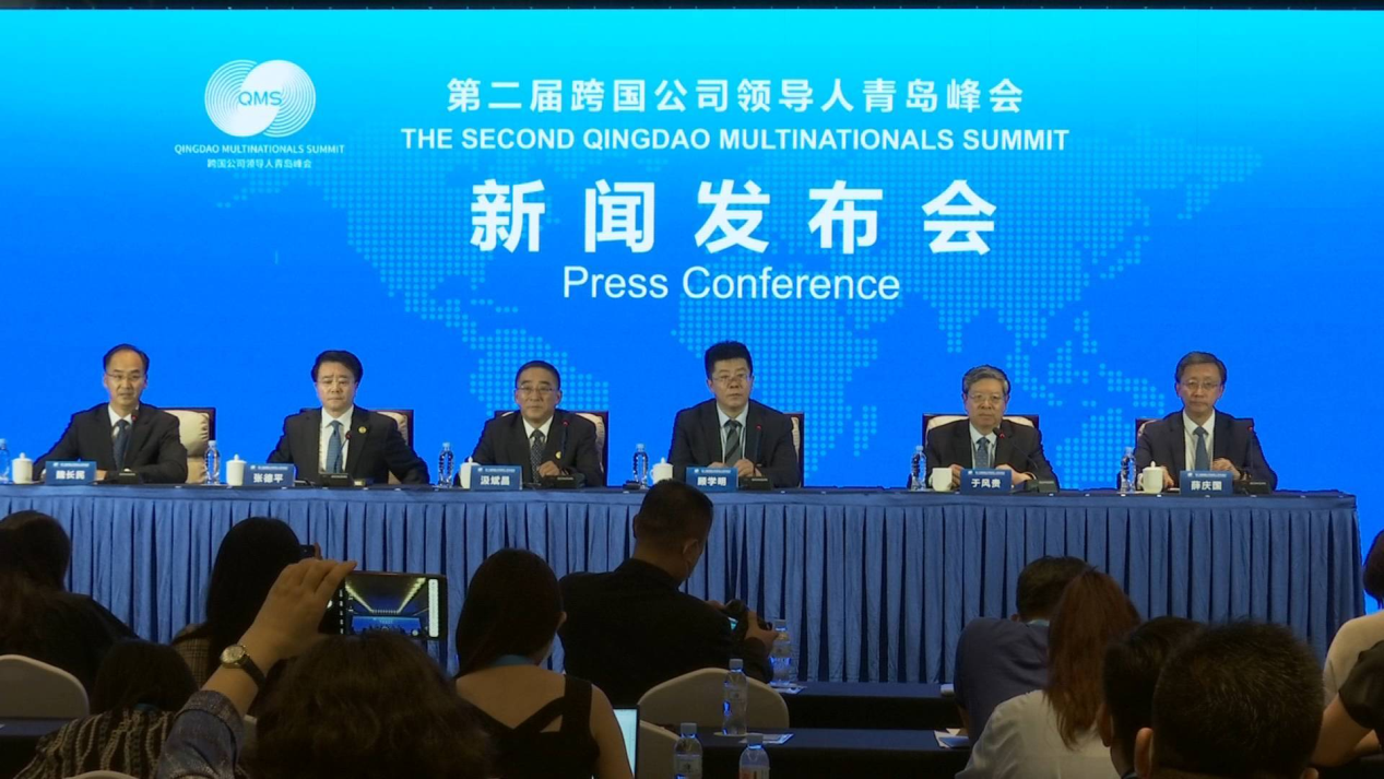 GONSIN Escorted The Second Qingdao Multinationals Summit