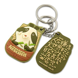 Popular Soft PVC Keychains Manufacturer with Low Price and Fast Delivery