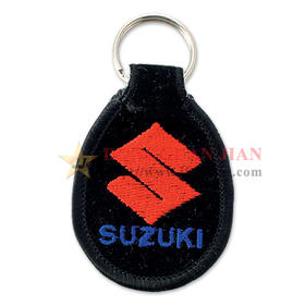 Elaborate Embroidered Keychain