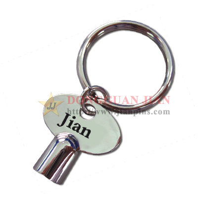 3D Cubic Metal Key Ring