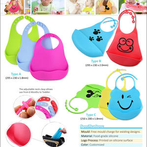silicone baby bids Fun Characters Waterproof with cartoon image