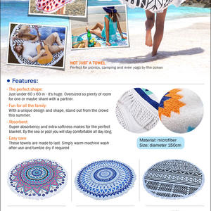Fashion Flower Round Beach Towel