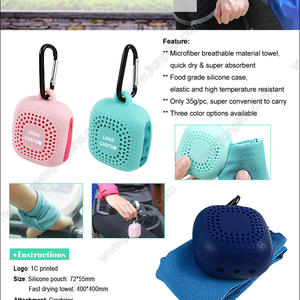 Microfiber Fast Drying Towel With Portable Silicone Case
