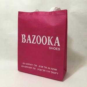 Non Woven Bag For Shoes