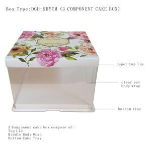 common use Transparent Cake Box in three part(lid,middle transparent wrap,bottom