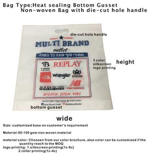 Heat Sealing Non Woven Bag Bottom Gusset With Die-cut Handle