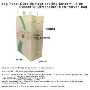 heat sealing 3 dimension bag,flex printing non woven bag with full color artwork printed, can be heat sealed