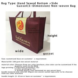 hand sewed non-woven bag with customer's design and requirement