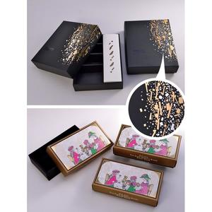 Gift Packing Box
