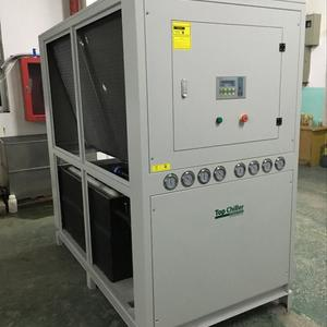 32kw Air Cooled Chiller For Metal Melting Furnace process industry
