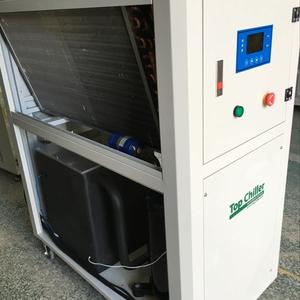 air cooled chiller used ifor Laminating Machine