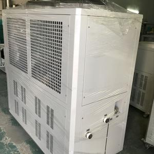 air cooled chiller for rubber and plastic mixer