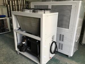 39kw air cooled water chiller unit for PU hot melt adhesive