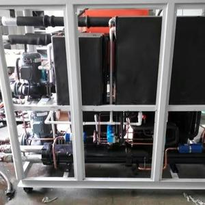 PLC Controller Water Cooled Chiller Machine chiller 16503 Kcal/H ,with Low Water Temperature Alarm