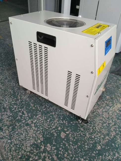 lab chiller