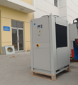 Air Cooled industrial Oil Chiller for Plane Grinder