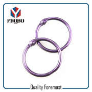 Purple Split Binder Ring