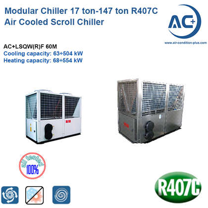 modular type air cooled water chiller