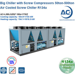 Air Cooled Screw Chiller/ T3 R134A air cooled screw chiller