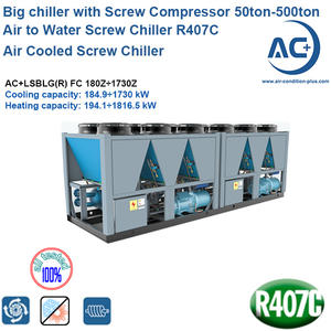 Big Screw Chiller R407C Air To Water Screw Chiller