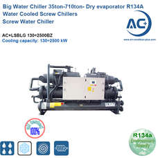R134A  water cooled screw chiller cooling system water cooled chiller