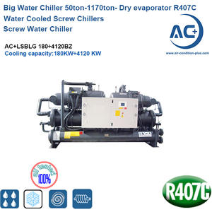 R407C Dry Evaporator screw water cooled chiller