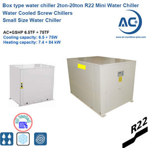 R22 Small Size Water Chiller small size water chiller