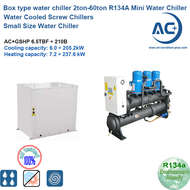 Small Water Chiller