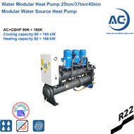 Modular Water Source  Heat Pump 25ton/37ton/45ton modular heat pump