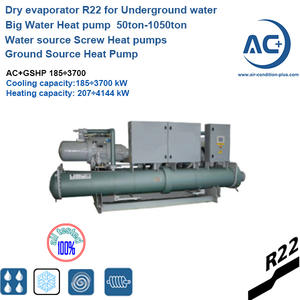 Water Source Screw Heat Pumps(60ton Water Heat Pump)