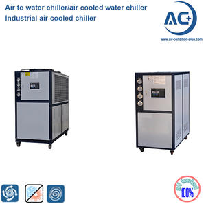 Industrial air cooled chiller industrial air chiller for industrial