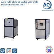 Industrial Air Cooled Chiller-industrial air chiller