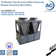 130 R22 Modular Air Source Heat pump 36ton-295ton modular heat pump