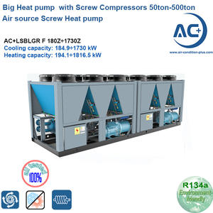 Big Heat pump  with R134A Screw Compressors 50ton-500ton air source screw heat pump