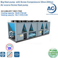 Air source screw heat pump  with T3 Screw Compressors 50ton-500ton