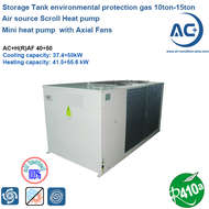 Air Source  Heat pump with Scroll compressor  10ton-15ton  R410a air source water heat pump