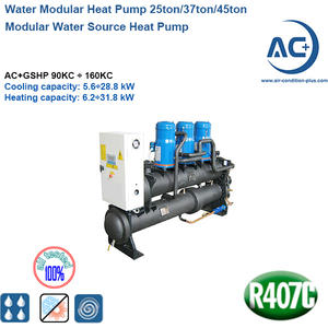 Water Source Modular Heat Pump 25ton/37ton/45ton