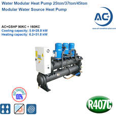 Water Modular  to water Heat Pump 25ton/37ton/45ton modular heat pump