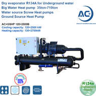 Ground Source water  Heat pump 35ton-710ton R134a screw heat pump