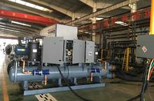 100% running test of water cooled screw chiller testing for delivery
