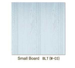 Supplier Price Room Decoration WPC Decking Boards