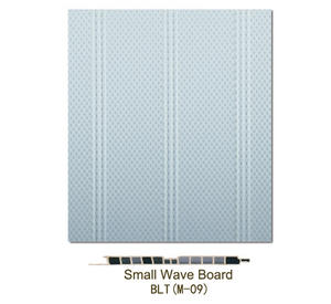 small wave board BLT(M-09)