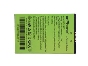 PL564458 7.4V 1500mAh Rechargeable Polymer Lithium Battery