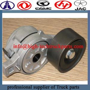 Weichai engine automatic tensioner  612630060972