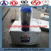 Yuchai engine Cylinder Liner 330-1002064B for YC6105-B7614